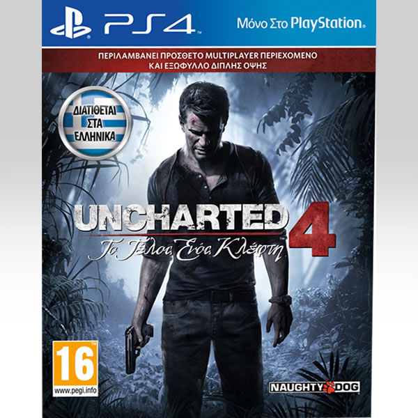 UNCHARTED 4: A THIEF'S END - UNCHARTED 4: ΤΟ ΤΕΛΟΣ ΕΝΟΣ ΚΛΕΦΤΗ [ΕΛΛΗΝΙΚΟ] Standard Plus Edition (PS4)