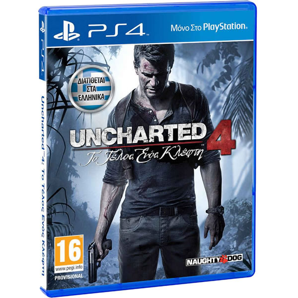 UNCHARTED 4: A THIEF'S END - UNCHARTED 4: ΤΟ ΤΕΛΟΣ ΕΝΟΣ ΚΛΕΦΤΗ [ΕΛΛΗΝΙΚΟ] Standard Edition (PS4)