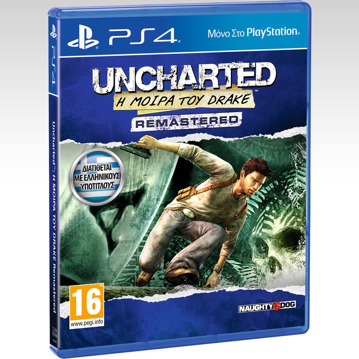 UNCHARTED: DRAKE'S FORTUNE - UNCHARTED: Η ΜΟΙΡΑ ΤΟΥ DRAKE Remastered [ΕΛΛΗΝΙΚΟ] (PS4)