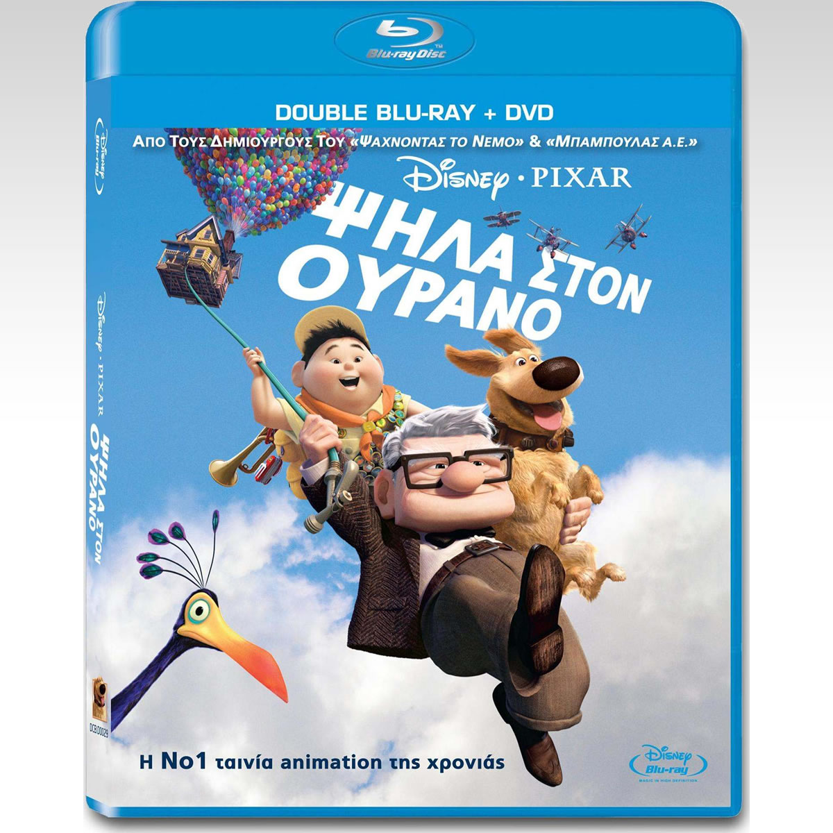 UP!  - ���� ���� ������ BD COMBO (2 BLU-RAY + DVD) *��� ��������������*