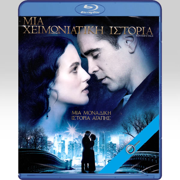 WINTER'S TALE - ��� ������������ ������� (BLU-RAY)