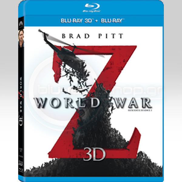 WORLD WAR Z 3D (BLU-RAY 3D + BLU-RAY)