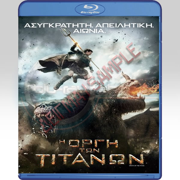 WRATH OF THE TITANS - � ���� ��� ������� (BLU-RAY)