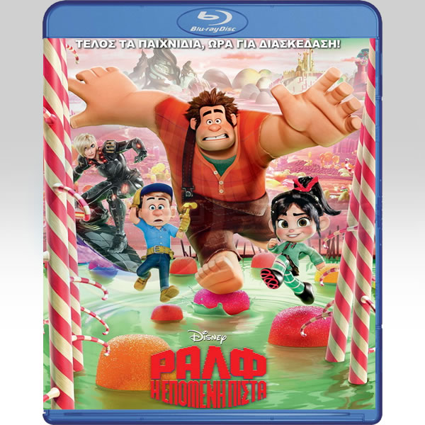 WRECK IT RALPH - ���� � ������� ����� (BLU-RAY) & ���������������