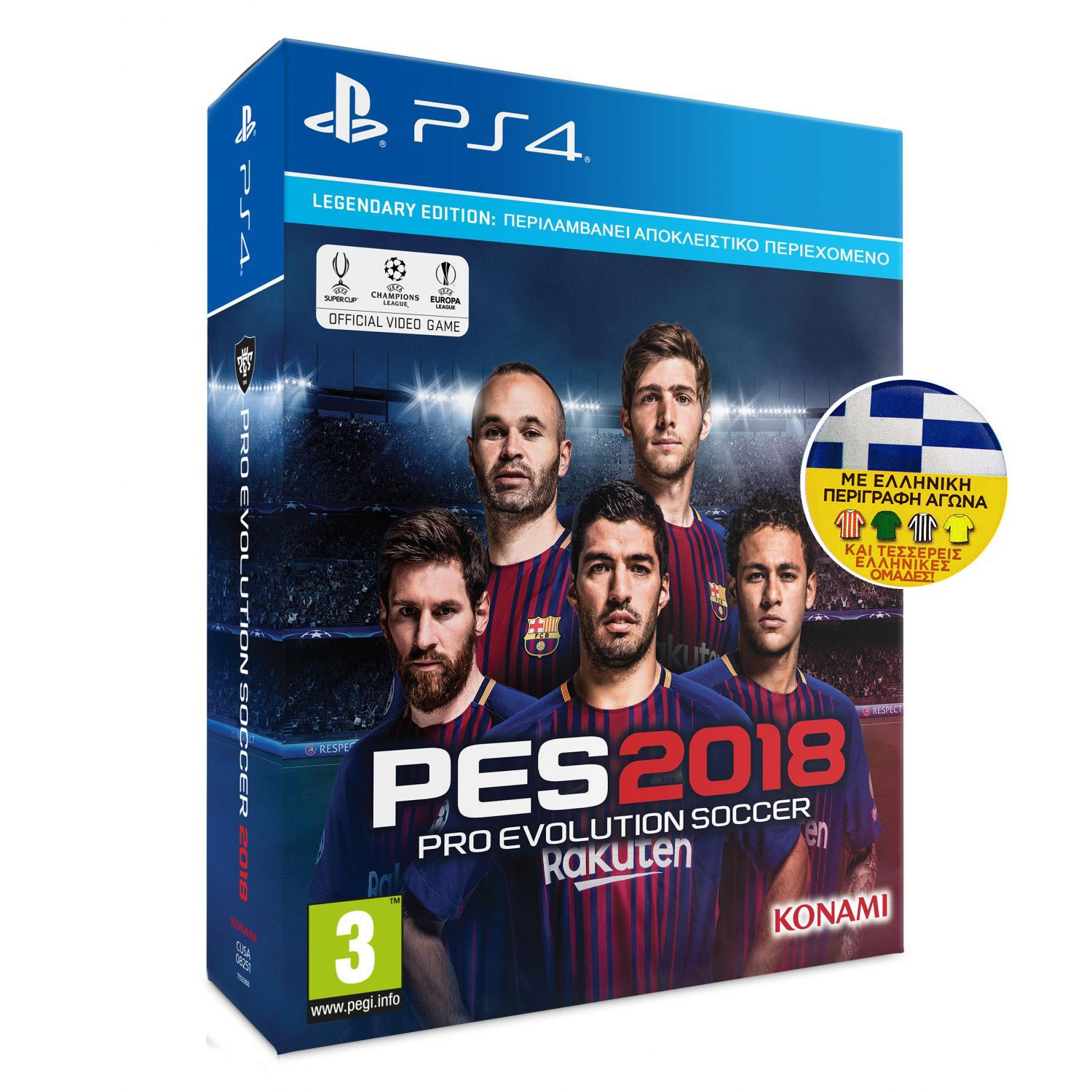 PRO EVOLUTION SOCCER 2018 [ΕΛΛΗΝΙΚΟ] - DAY 1 LEGENDARY EDITION (PS4)