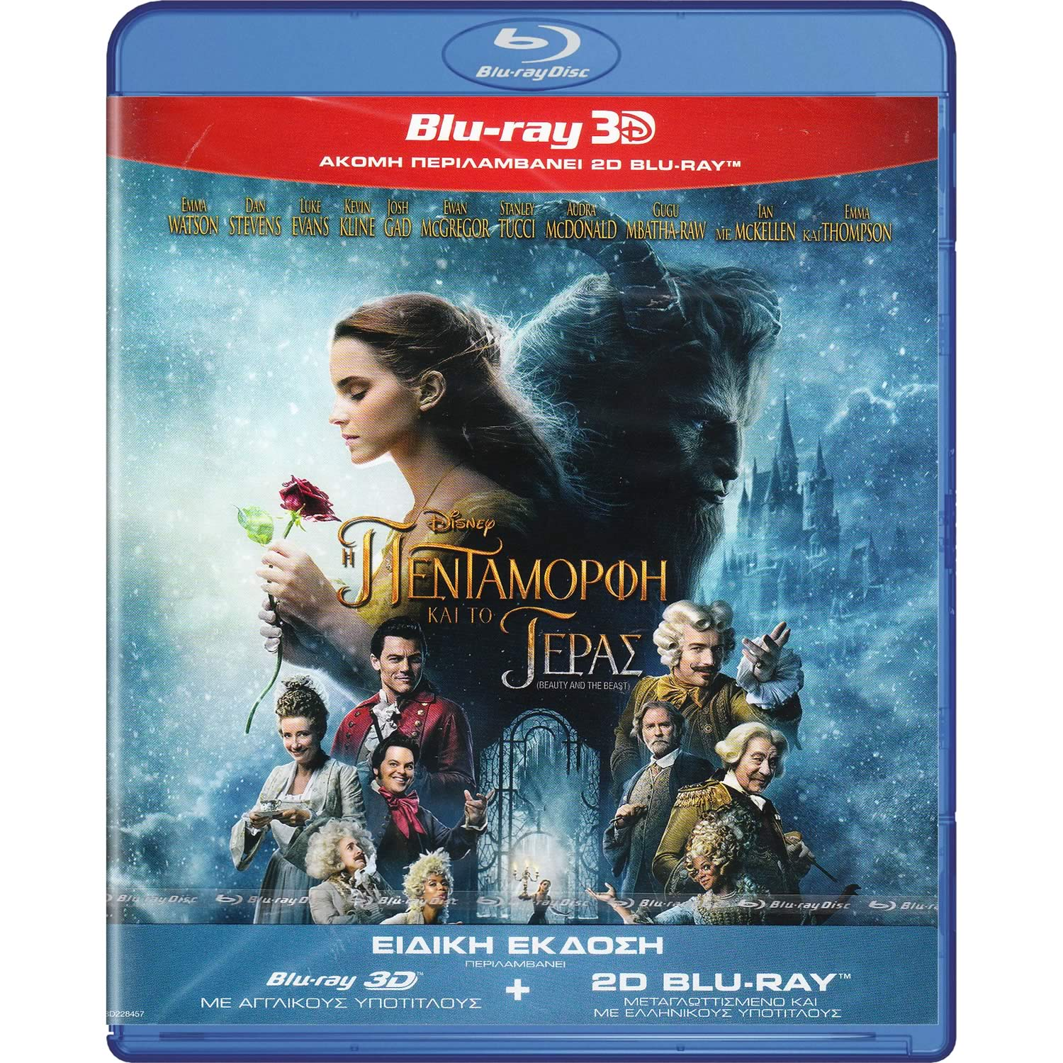 BEAUTY AND THE BEAST [2017] 3D (BLU-RAY 3D + BLU-RAY)