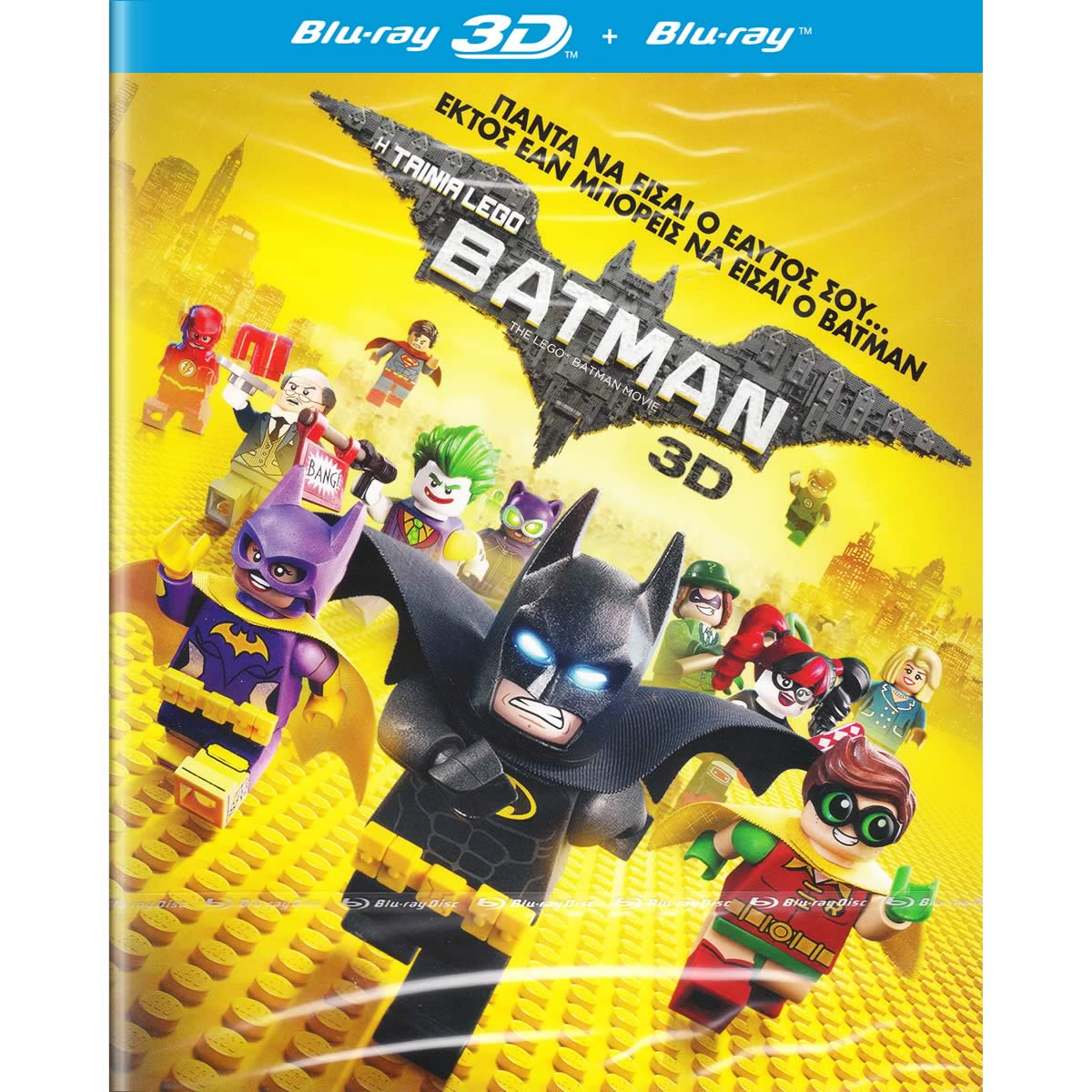 THE LEGO BATMAN MOVIE 3D (BLU-RAY 3D + BLU-RAY)