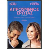 AN UNEXPECTED LOVE - ΑΠΡΟΣΜΕΝΟΣ ΕΡΩΤΑΣ (DVD)