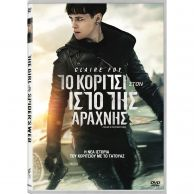 THE GIRL IN THE SPIDER'S WEB (DVD)
