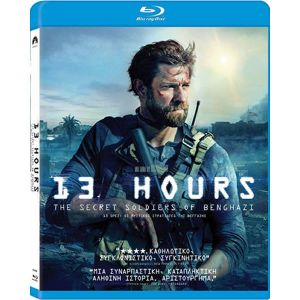 13 HOURS: THE SECRET SOLDIERS OF BENGHAZI - 13 ΩΡΕΣ: ΟΙ ΜΥΣΤΙΚΟΙ ΣΤΡΑΤΙΩΤΕΣ ΤΗΣ ΒΕΓΓΑΖΗΣ (BLU-RAY)