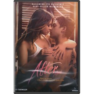 AFTER - ΜΕΤΑ (DVD)