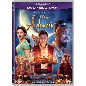 ALADDIN [2019] Special Edition Combo (DVD + BLU-RAY)