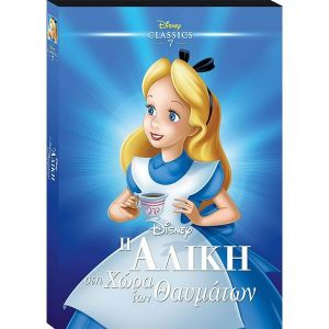 ALICE IN WONDERLAND O-Ring Special Edition (DVD)