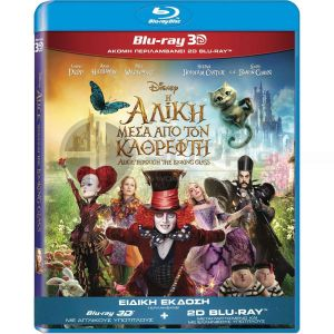 ALICE THROUGH THE LOOKING GLASS 3D Special Edition Superset (BLU-RAY 3D + BLU-RAY)