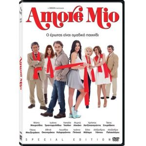 AMORE MIO Special Edition (DVD)