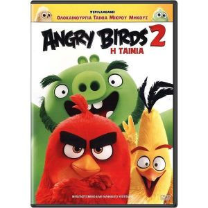 ANGRY BIRDS: THE MOVIE 2 (DVD)