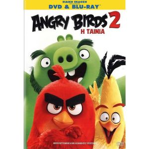 ANGRY BIRDS: THE MOVIE 2 Special Edition Combo (DVD + BLU-RAY)