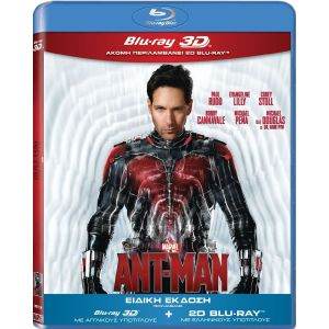 ANT-MAN 3D Special Edition Superset [GREEK] (BLU-RAY 3D + BLU-RAY) ***MARVEL EXCLUSIVE***