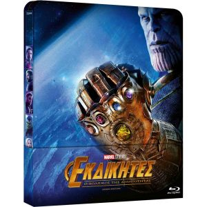 AVENGERS 3: INFINITY WAR Limited Edition Steelbook (BLU-RAY)