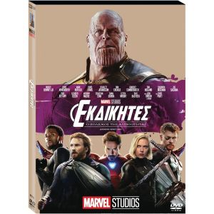 AVENGERS 3: INFINITY WAR O-Ring (DVD)