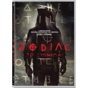 AWAKENING THE ZODIAC (DVD)