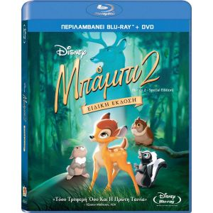 BAMBI 2 Special Edition (BLU-RAY + DVD)
