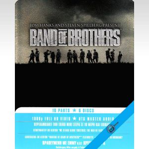 BAND OF BROTHERS - COMPLETE HBO SERIES Tin Box (6 BLU-RAYs)