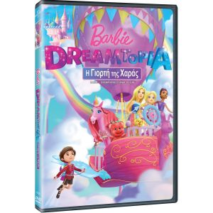 BARBIE DREAMTOPIA: FESTIVAL OF FUN - BARBIE DREAMTOPIA: Η ΓΙΟΡΤΗ ΤΗΣ ΧΑΡΑΣ (DVD)