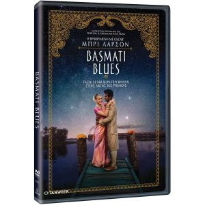BASMATI BLUES (DVD)