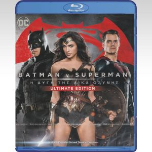 BATMAN V SUPERMAN: DAWN OF JUSTICE Extended Unrated Cut ULTIMATE EDITION - BATMAN V SUPERMAN: Η ΑΥΓΗ ΤΗΣ ΔΙΚΑΙΟΣΥΝΗΣ Extended Unrated Cut ULTIMATE EDITION [ΕΛΛΗΝΙΚΟ] (2 BLU-RAYs)