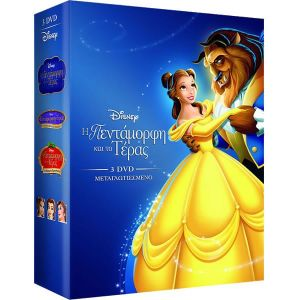 BEAUTY AND THE BEAST TRILOGY (3 DVDs)