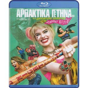 BIRDS OF PREY (BLU-RAY)