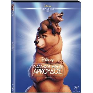 BROTHER BEAR O-Ring Special Edition (DVD)