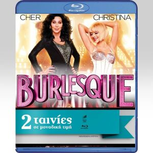 BURLESQUE / SPARKLE Double Pack (2 BLU-RAYs)