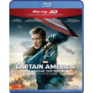 CAPTAIN AMERICA 2: THE WINTER SOLDIER 3D - CAPTAIN AMERICA 2: Ο ΣΤΡΑΤΙΩΤΗΣ ΤΟΥ ΧΕΙΜΩΝΑ 3D (BLU-RAY 3D + BLU-RAY) ***MARVEL EXCLUSIVE***