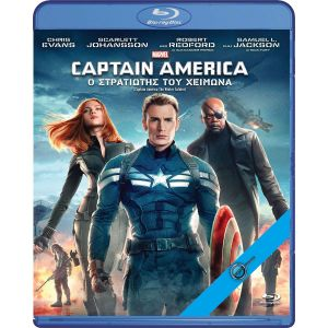 CAPTAIN AMERICA 2: THE WINTER SOLDIER - CAPTAIN AMERICA 2: Ο ΣΤΡΑΤΙΩΤΗΣ ΤΟΥ ΧΕΙΜΩΝΑ (BLU-RAY)