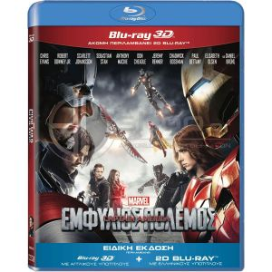 CAPTAIN AMERICA 3: CIVIL WAR 3D Special Edition Superset (BLU-RAY 3D + BLU-RAY)