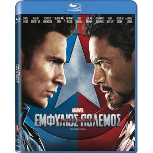 CAPTAIN AMERICA 3: CIVIL WAR - CAPTAIN AMERICA 3: ΕΜΦΥΛΙΟΣ ΠΟΛΕΜΟΣ (BLU-RAY) ***MARVEL EXCLUSIVE***