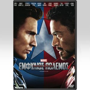 CAPTAIN AMERICA 3: CIVIL WAR (DVD)