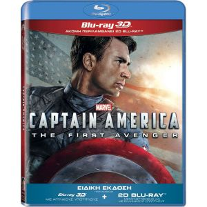 CAPTAIN AMERICA: THE FIRST AVENGER 3D - CAPTAIN AMERICA: Ο ΠΡΩΤΟΣ ΕΚΔΙΚΗΤΗΣ 3D Special Edition Superset [ΕΛΛΗΝΙΚΟ ΜΕ ΕΛΛΗΝΙΚΟΥΣ ΥΠΟΤΙΤΛΟΥΣ σε 2D ΜΟΝΟ] (BLU-RAY 3D + BLU-RAY) ***MARVEL EXCLUSIVE***