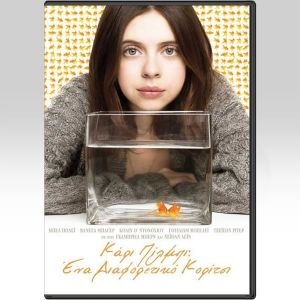 CARRIE PILBY - CARRIE PILBY: ΕΝΑ ΔΙΑΦΟΡΕΤΙΚΟ ΚΟΡΙΤΣΙ (DVD)