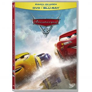 CARS 3 Special Edition Combo (DVD + BLU-RAY)