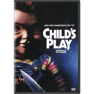 CHILD'S PLAY [2019] - Η ΚΟΥΚΛΑ ΤΟΥ ΣΑΤΑΝΑ [2019] (DVD)