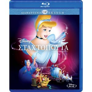 CINDERELLA Diamond Edition (BLU-RAY)