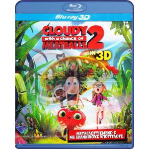 CLOUDY WITH A CHANCE OF MEATBALLS 2: REVENGE OF THE LEFTOVERS 3D (BLU-RAY 3D) ***SONY EXCLUSIVE***