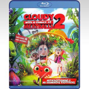 CLOUDY WITH A CHANCE OF MEATBALLS 2: REVENGE OF THE LEFTOVERS - ΒΡΕΧΕΙ ΚΕΦΤΕΔΕΣ 2 (BLU-RAY) & ΣΤΑ ΕΛΛΗΝΙΚΑ ***SONY EXCLUSIVE***