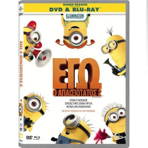 DESPICABLE ME 2 Special Edition Combo (DVD + BLU-RAY)