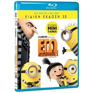 DESPICABLE ME 3 3D Special Edition (BLU-RAY 3D + BLU-RAY)