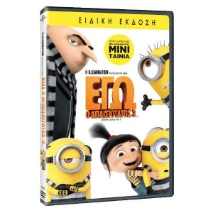 DESPICABLE ME 3 Special Edition (DVD)