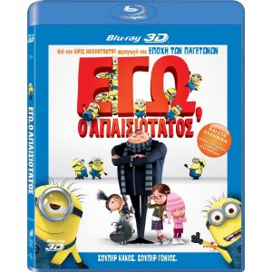 DESPICABLE ME 3D (BLU-RAY 3D)